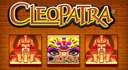 cleopatra online slot hades symbol
